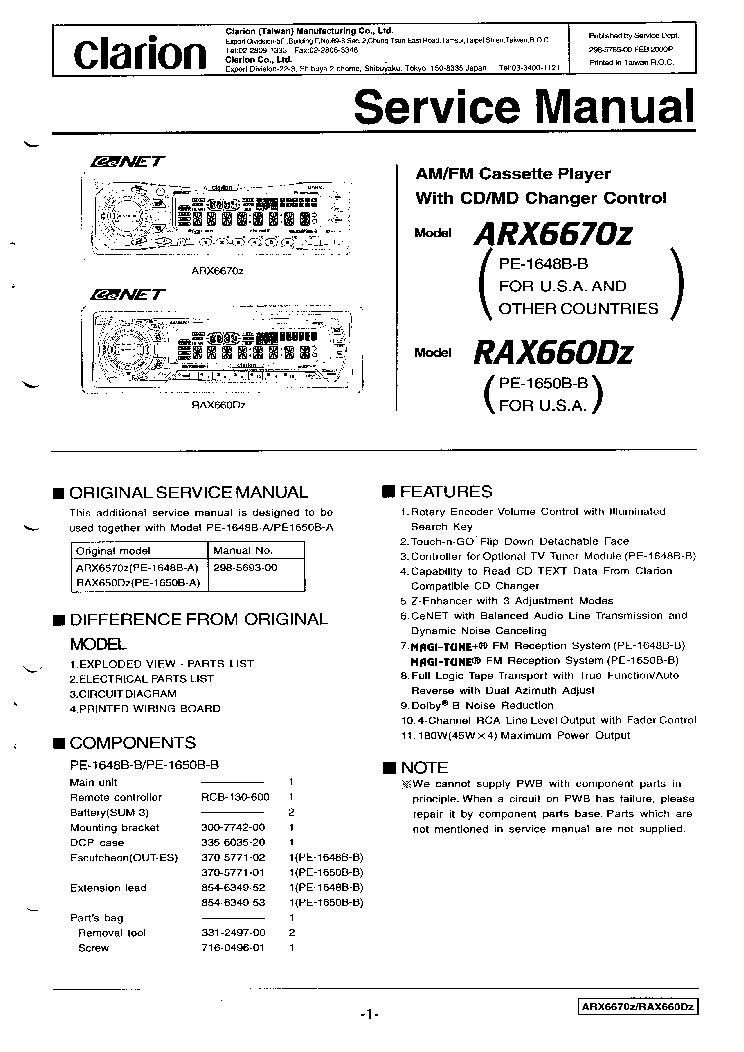 Clarion Cmd5 Wiring Diagram