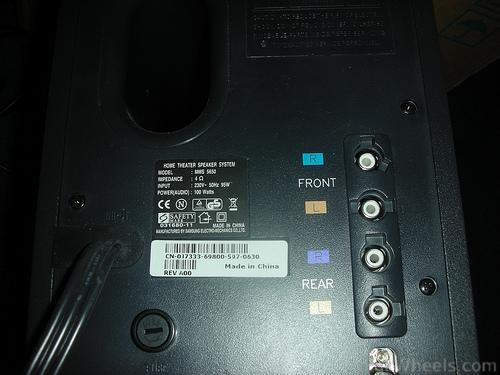 Dell Mms 5650 Wiring Diagram