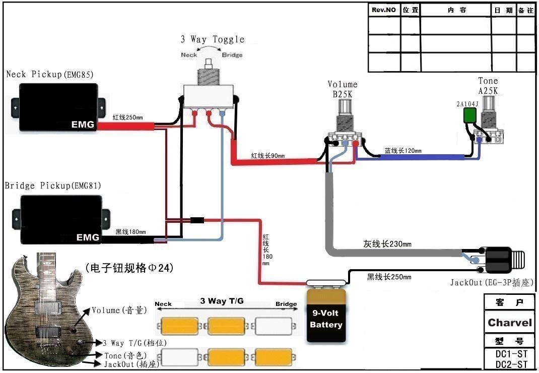 Emg 85 81 Wiring Diagram