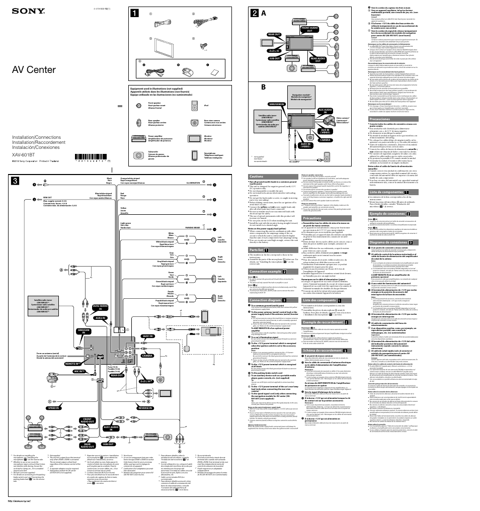 Honeywell Dp1030a5014 Wiring Diagram