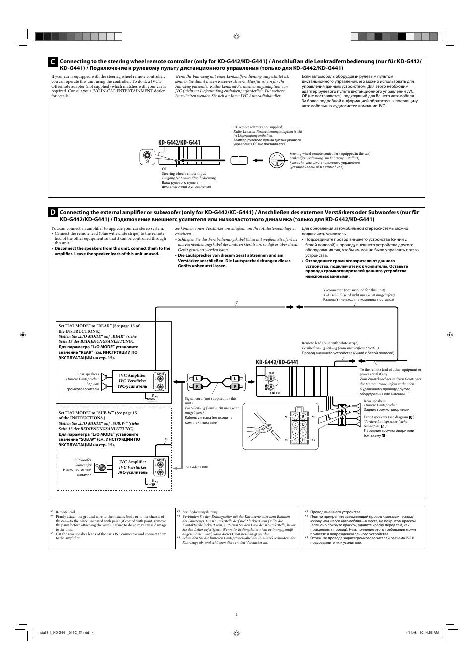 Jvc Kd S16 Wiring Diagram