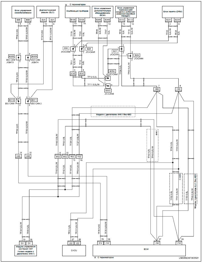 Jvc Kd-s17 Wiring Diagram on