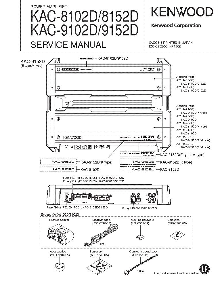 Kenwood Kac 7205 Wiring Diagram