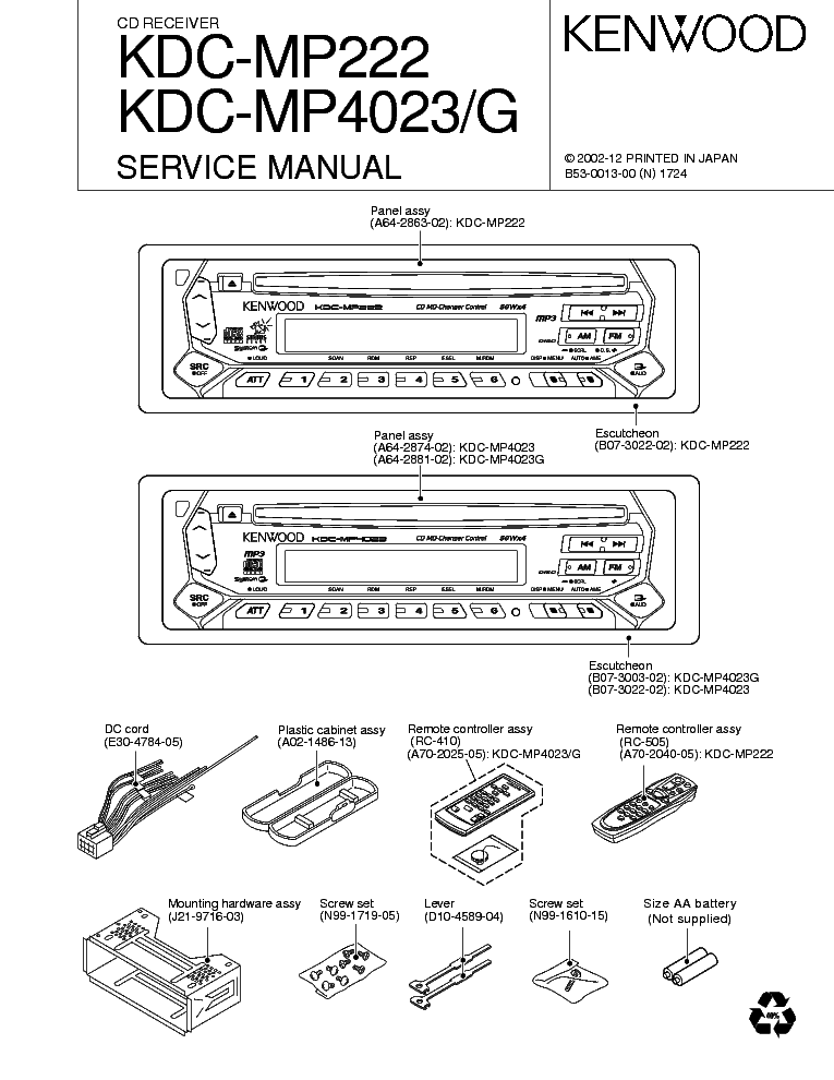 🏆 diagram in pictures database kenwood model kdc x493