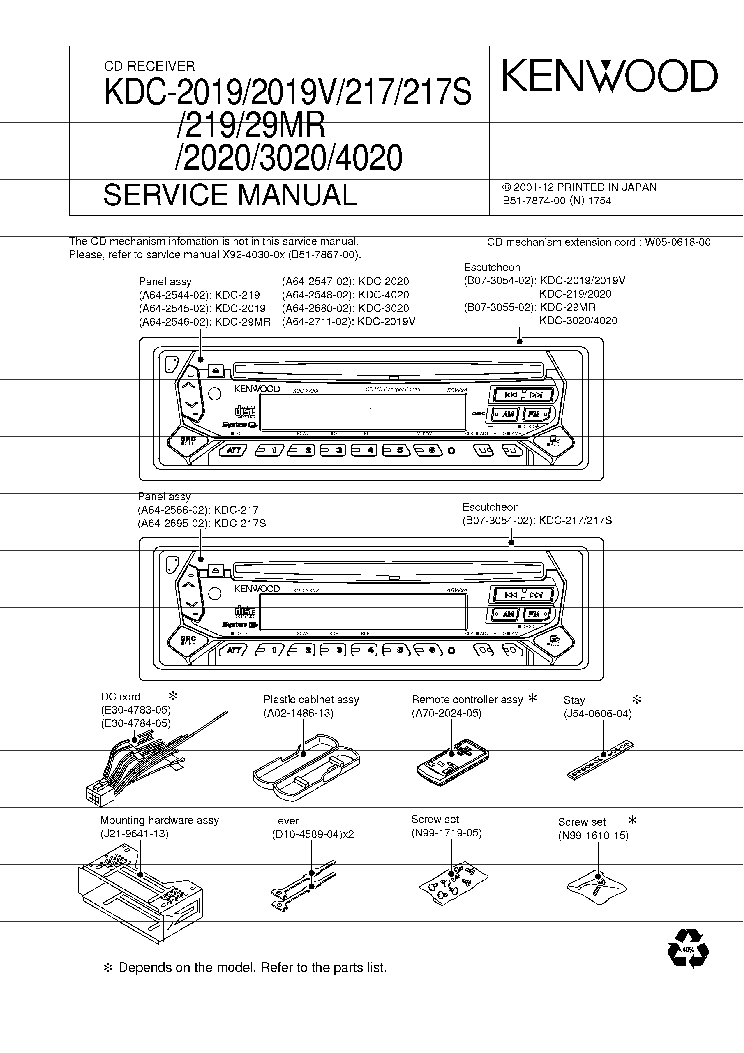 Kenwood Kdc Mp538u Wiring Diagram