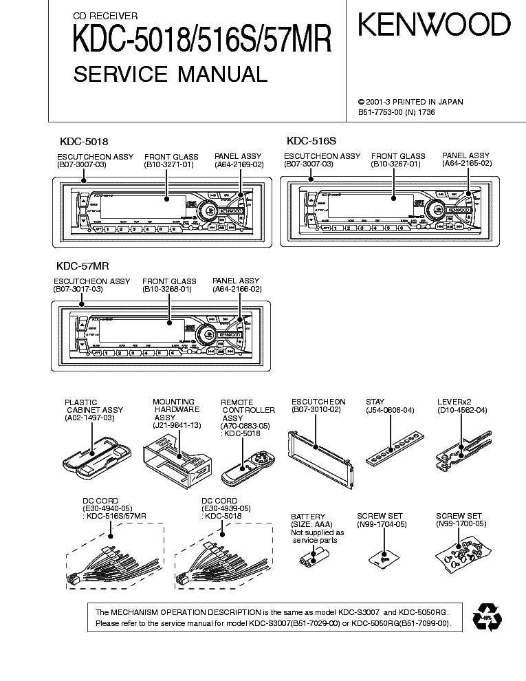Kenwood Kdc U456 Wiring Diagram
