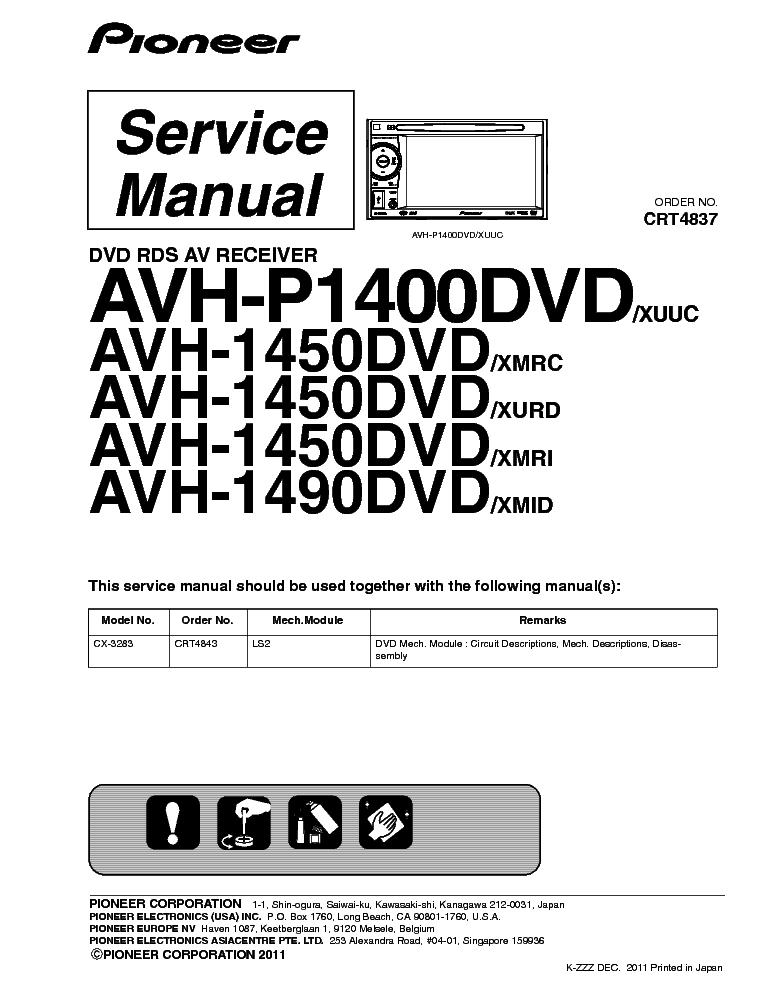 download pioneer avh 271bt installation wiring diagram full