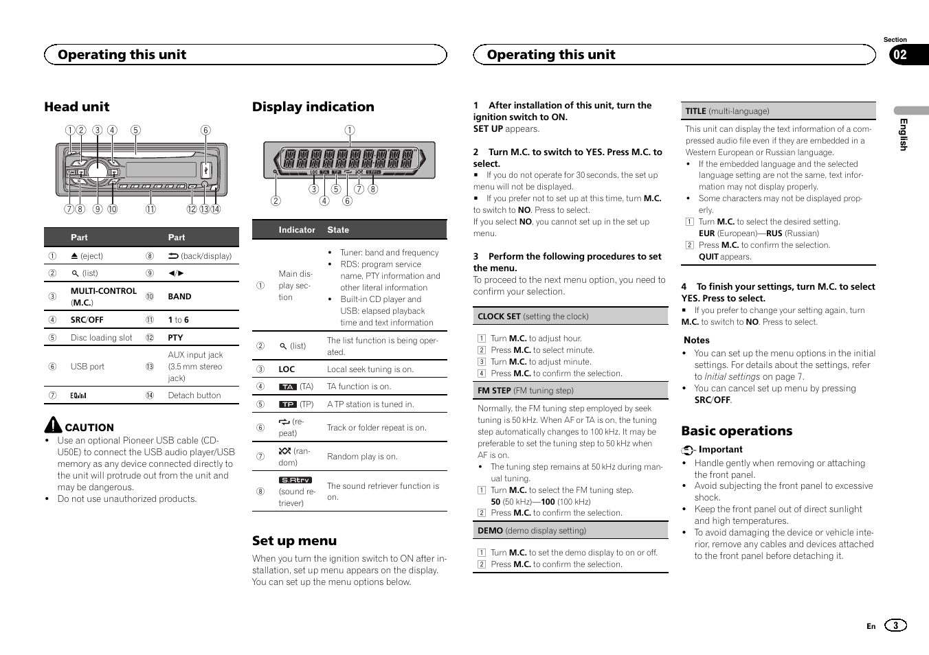 Pioneer Super Tuner 3D Mosfet 50Wx4 Wiring Diagram from wiringall.com