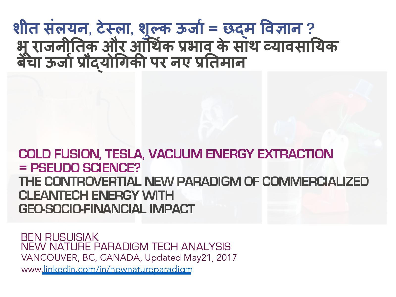 Rexco Condensate Pump Wiring Diagram