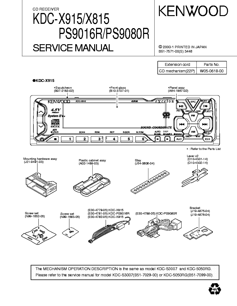 Diagram  Stereo Wiring Diagram Kenwood Full Version Hd Quality Diagram Kenwood