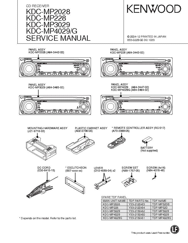 Wiring Diagram Kenwood Kdc 138